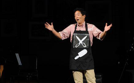 Dr. Yoh Shirato